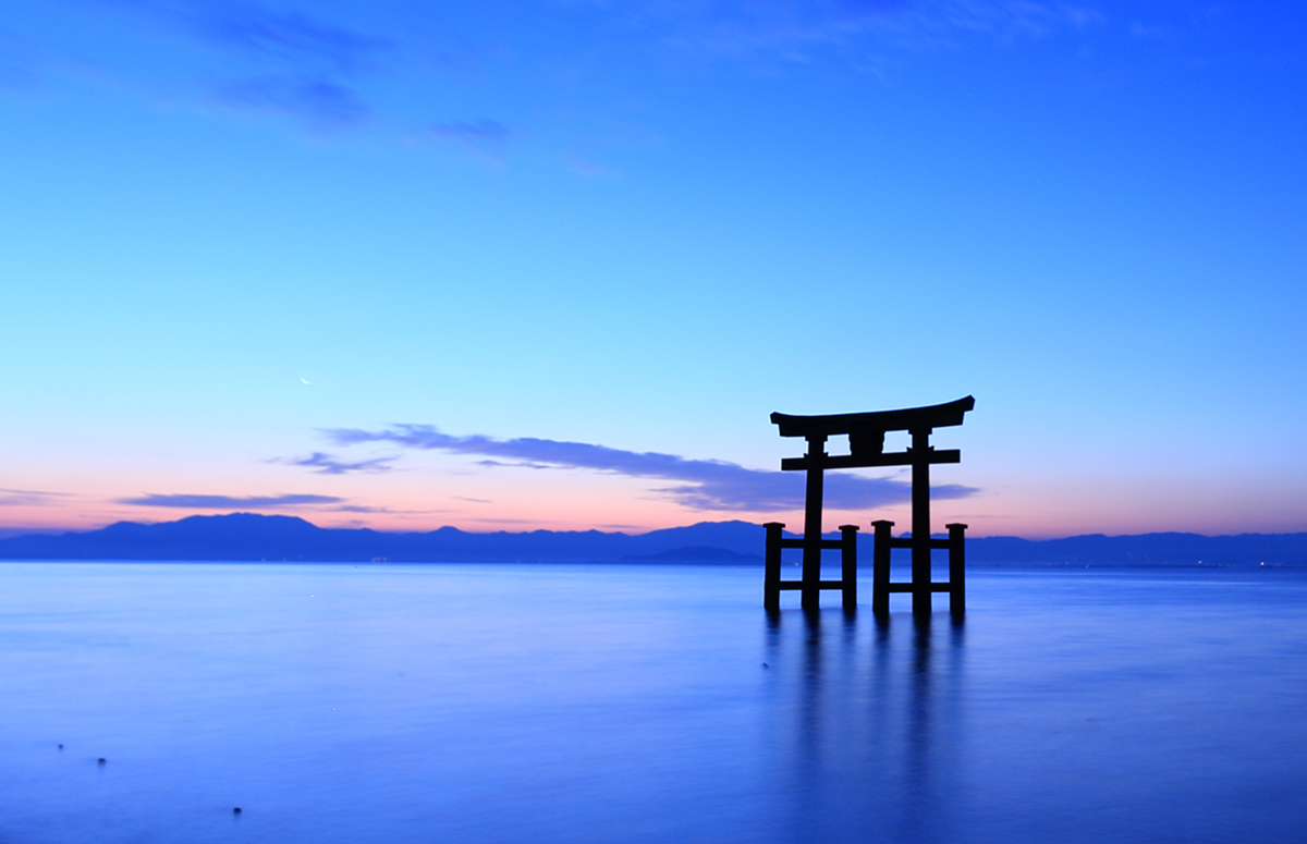 Lake Biwa and Its Surroundings: A Water Heritage Site of Life and Prayer