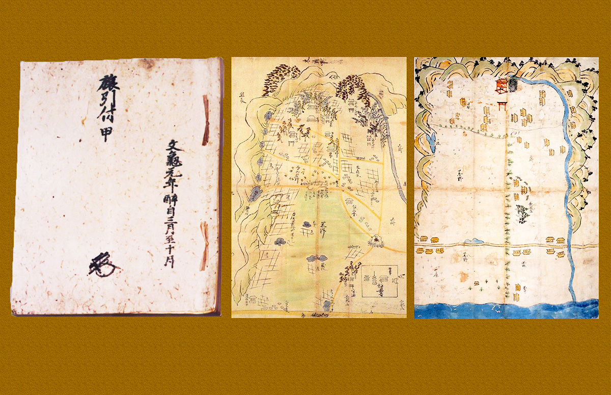 Villages depicted in Tabihikitsuke and two paintings ~Landscape of Hinenosho, a manor in medieval Japan~